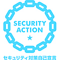 Security_action_hitotsuboshismall_2